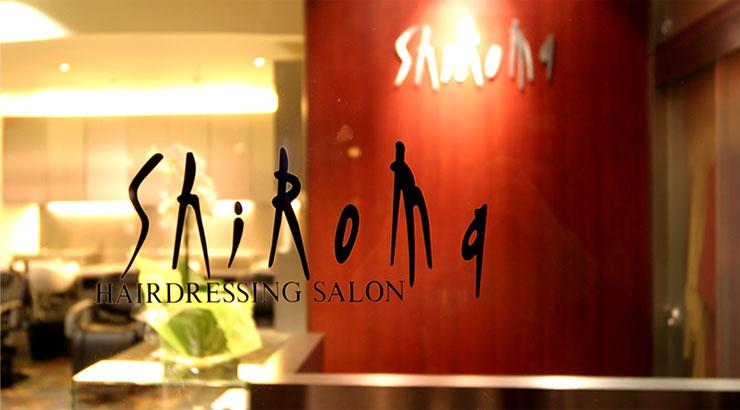 Shiroma hairdressing salon image