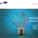 Women Talk IT: Leading Innovation -banner