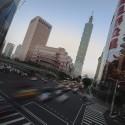 Taiwan City Centre