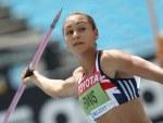 Jennifer Ennis-Hill Olympic Silver medalist 2016