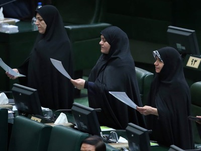 iran women in parliament, vice president